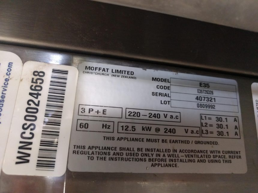 data plate Used Turbofan Convection Oven E35