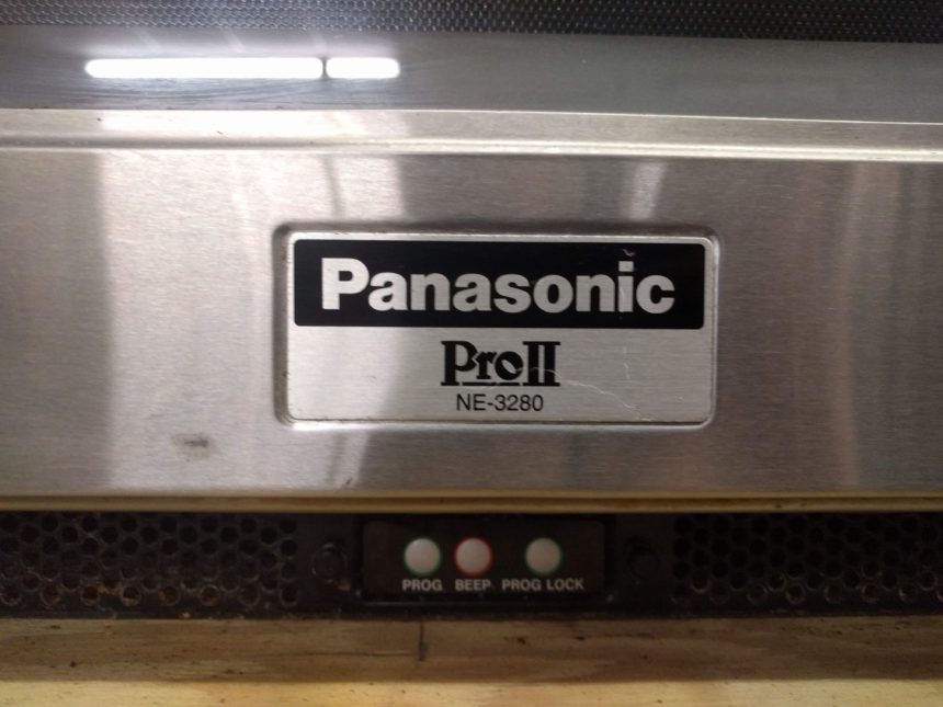 data tag Like NEW Panasonic Industrial Microwave/Steamer